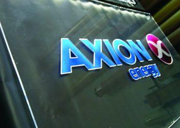 axion (Grande)